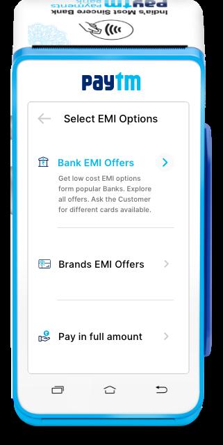 Select EMI Option