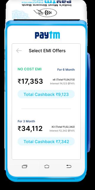 Select EMI Offer